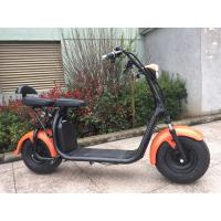 China Red / Yellow 1500W Removeable Lithium Battery Operated Scooter CE / RoHS Aproved on sale
