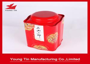 China Tinplate Traditional Metal Tea Tin Box Container With Inner Lid And Outer Lid on sale
