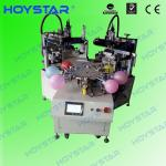 Full Automatic 2 Color Latex Balloon Screen Printing Machine
