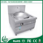 Factory commercial induction wok cooker