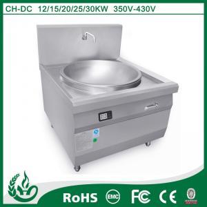 China Kitchen equipment Single large wok on sale