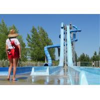 Fiberglass Aqua Loops Water Park Playground / High Speed Water Slide Pipe