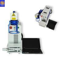 Jewelry 20W Handheld Laser Marking Machine , Industrial Laser Marking Equipment