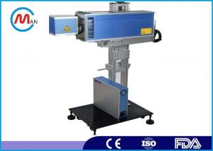 China Leather / Plastic / Rubber Laser Welding Machine CO2 Laser Marking Machine on sale