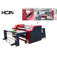 Thermal Rotary Heat Transfer Paper Printing Sublimation Machine For Sport Jersey