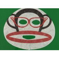 China Soft Ultrathin 100% Cotton Facial Mask Sheet Skin Care Moisturizing Customized on sale