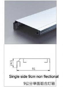 China Non - flectional Sign Frame Extrusions Aluminum  Profiles Single Side 9CM Width Assemble Sign Box Frame on sale