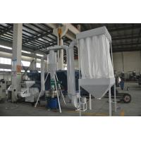 China Simple Structure PVC Pulverizer Machine For Dry Grinding Of Moist Materials on sale