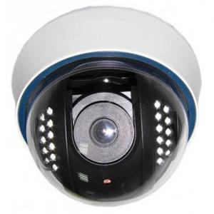 China 4.5 Inch Plastic IR Dome CCTV Surveillance Cameras on sale