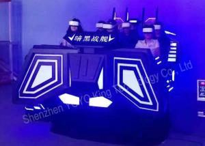 China Fiberglass 9D VR Simulator Family Member Equipments For Entertainment 12D Cinema on sale