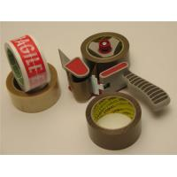 China Brown Scotch Tape (Cello Tape) on sale