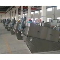 High Efficiency Sludge Screw Press Machine Waste Water Separator No Blocking