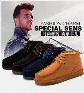 China 2014 new high-grade warm winter fashionable design head layer cowhide snow  boots for men on sale