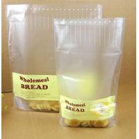 Cream Yellow Transparent PE / NY /PET Plastic Pouches Packaging Window for Bread Food