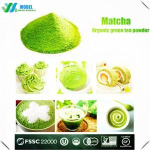 China Japanese Matcha Tea powder/Organic Matchagreen tea Extracts Quality Certificate on sale