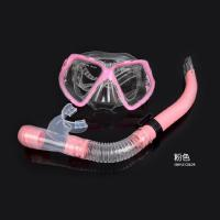 China Good quality pVC and templed glass scuba diving mask and snorkel set  snorkling gear set 5 color OEM accept on sale