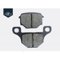 China Semi Metallic Motorcycle Brake Pads For SUZUKI GS125 Abrasion Resistance on sale