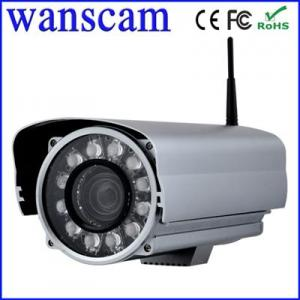 China security waterproof ptz outdoor ip camera on sale