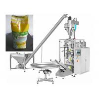 China 2.5 / 5KG Flour Packaging Machine , Servo Motor Automatic Form Fill Seal Machines on sale