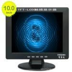 monitor novo do diodo emissor de luz de 10 polegadas com 800x600 os pixéis, 300cd/m⊃2; Luminoso do diodo emissor de luz