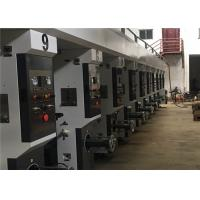 Tension Control System Rotogravure Printing Machine 500kg Printing Pressing Force