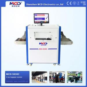China LCD 0.2m/s 0.3mA 140Kv X Ray Baggage Scanner For Airports on sale