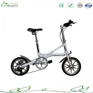 quality 14 inch folding bicycle mini bike 7 speed aluminum frame bicycle for sale - Mini Bike Frame For Sale