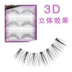 China 100% Hand Made  3D Style False Eyelashes OEM Customized Packing False Eyelashes on sale