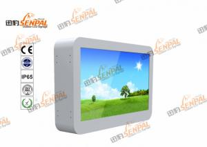 China Digital Signage Interactive Touch Screen Information Kiosk 65 Inch 1500 Nits on sale