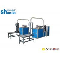 Disposable paper cup making machine,automatic disposable paper coffee cup making machine,High speed paper cup machine