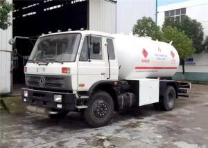 China Dongfeng 4x2 Bobtail LPG Truck 10M3 5 Tons 10000L 5T LPG Filling Trucks on sale