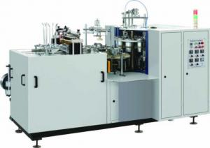 Quality Single PE Automatic Paper Cup Forming Machine Humanism Design MG-Q12 for sale
