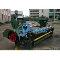 Wool Towel Rapier Loom Machine / Rapier Weaving Loom For Electronic Jacquard