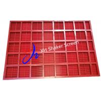 Rectangle Polyurethane Screen Panels For Mine Coal Stone Crusher