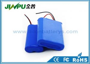 China Security Camera 12v CCTV UPS Lithium Battery Rechargeable 3000mAh on sale