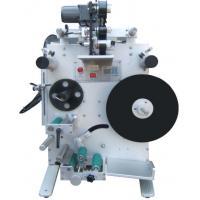 Semi-Auto Round Bottle Positioning Labeling Machine