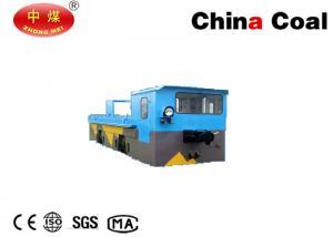 China Mining Equipment Electric locomotive CJY30 / 9G 30 Ton Overhead Line Electric locomotive on sale