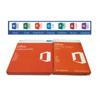 Microsoft Global Version Office 2016 Professional Online Key Upgrade
