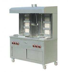 China Free Standing Shawarma Kebab Machine Stainless , Gas Electric Grill Kebab Machine on sale