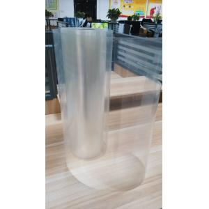 China PET cold lamination film produced in China 2014 on sale