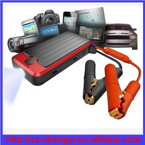 China 2015 newest and hot selling car jump start on sale