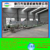 China fish feed formulation for aquarium fish feed extruder machine manufactuer on sale