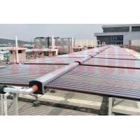 High Efficiency Solar Hot Water Collector With Vacuum Tube And Galvanized Steel Frame