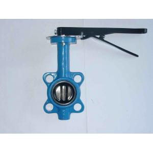China Handle operated 4 API grooved butterfly valve on sale