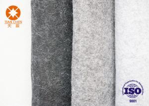 China Le PVC matériel non tissé qui respecte l'environnement pointille pour le fond de tapis 450gsm-900gsm on sale