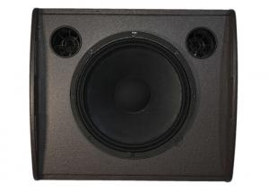 China Full Range Outdoor Concert Sound System Loudspeaker M12 / M12s Perfect Frequency Response on sale