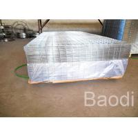 China Smooth Surface Welded Wire Mesh Panels For Architecture / Agricultural / Transportation on sale