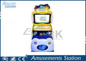 China Little Pianist Kids Coin Operated Game Machine Musical Arcade Game on sale