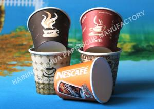 China Orange / Red Individual Hot Coffee Single Wall Paper Cups With Food Grade Ink Printing on sale