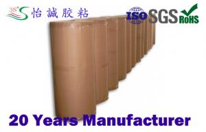 China Tan / Brown  Bopp Film Scotch Tape Jumbo Roll , 1.8 Mil * 1280mm * 4000m on sale